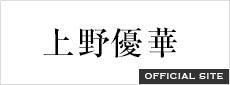 bnr_pc-LOGO_ueno