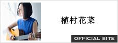 bnr_pc-uemura_160419