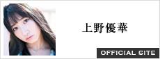 bnr_pc-ueno_0511