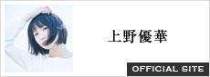 bnr_pc-ueno_3rdAL