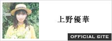 bnr_pc-ueno_5thBOX