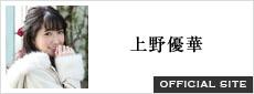 bnr_pc-ueno_SD