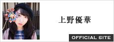 bnr_pc-ueno_UtoYou